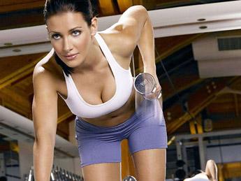 Fitness kobiet – trening